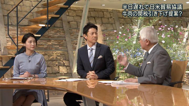 2018年09月25日小川彩佳の画像04枚目