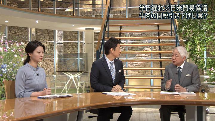 2018年09月25日小川彩佳の画像05枚目