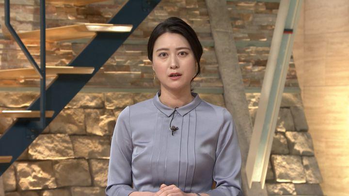 2018年09月25日小川彩佳の画像06枚目