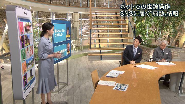 2018年09月25日小川彩佳の画像16枚目