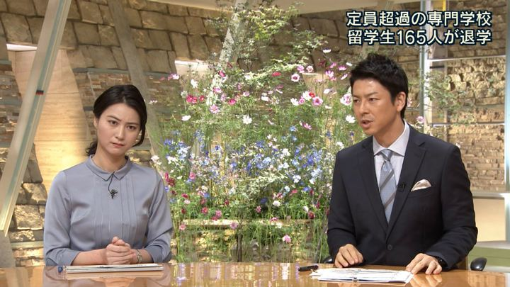 2018年09月25日小川彩佳の画像20枚目