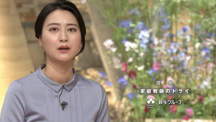 2018年09月25日小川彩佳の画像21枚目