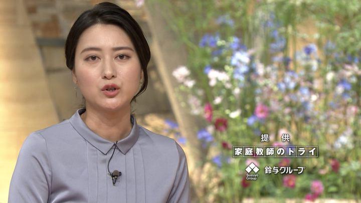 2018年09月25日小川彩佳の画像22枚目