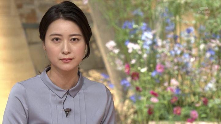 2018年09月25日小川彩佳の画像23枚目