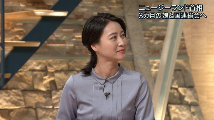2018年09月25日小川彩佳の画像24枚目