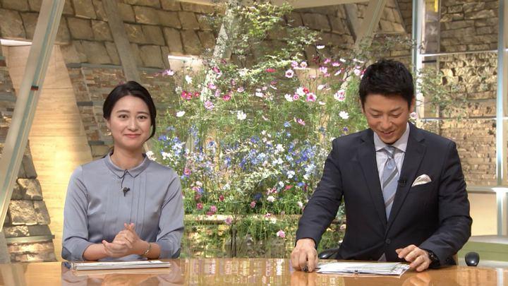 2018年09月25日小川彩佳の画像25枚目