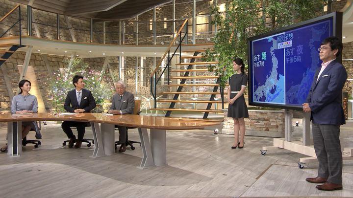 2018年09月25日小川彩佳の画像26枚目