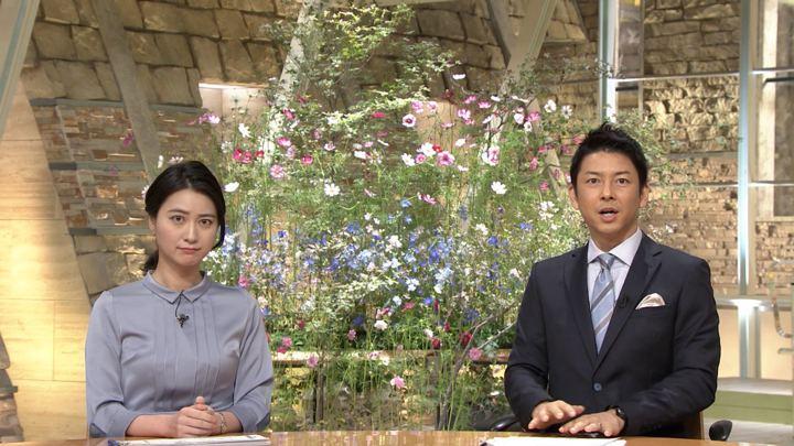 2018年09月25日小川彩佳の画像27枚目