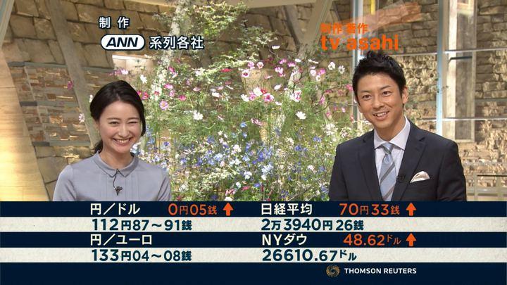 2018年09月25日小川彩佳の画像31枚目
