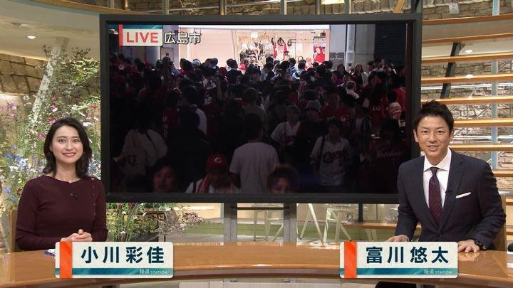 2018年09月26日小川彩佳の画像01枚目