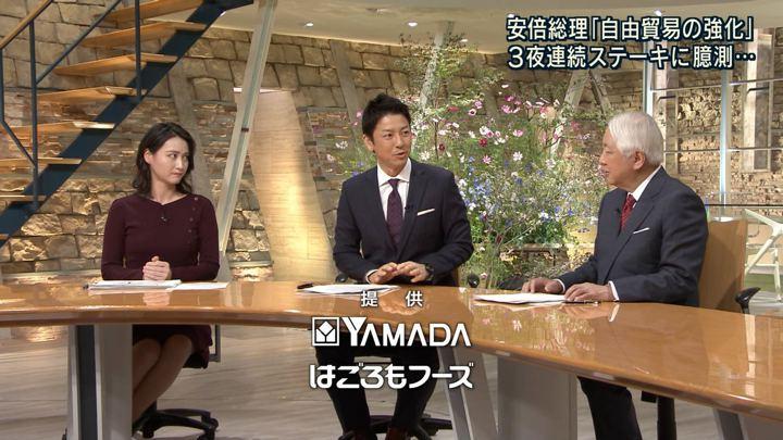 2018年09月26日小川彩佳の画像11枚目