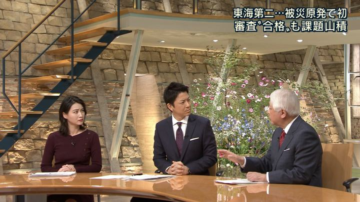 2018年09月26日小川彩佳の画像13枚目