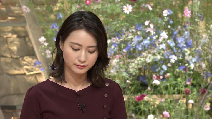 2018年09月26日小川彩佳の画像14枚目