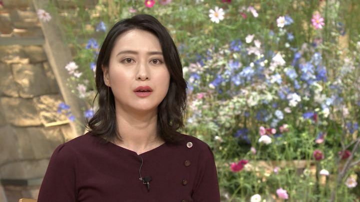 2018年09月26日小川彩佳の画像15枚目