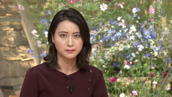 2018年09月26日小川彩佳の画像18枚目