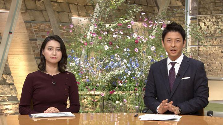 2018年09月26日小川彩佳の画像19枚目