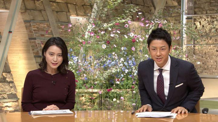 2018年09月26日小川彩佳の画像20枚目