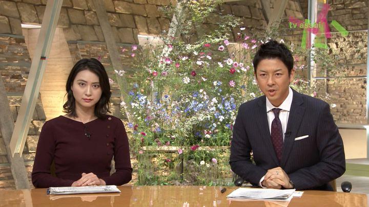 2018年09月26日小川彩佳の画像23枚目
