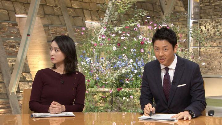 2018年09月26日小川彩佳の画像26枚目