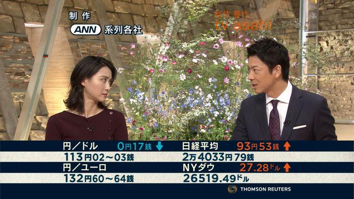 2018年09月26日小川彩佳の画像27枚目
