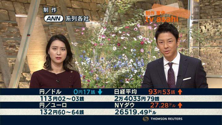 2018年09月26日小川彩佳の画像28枚目