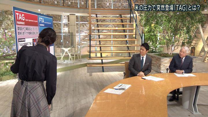 2018年09月27日小川彩佳の画像09枚目