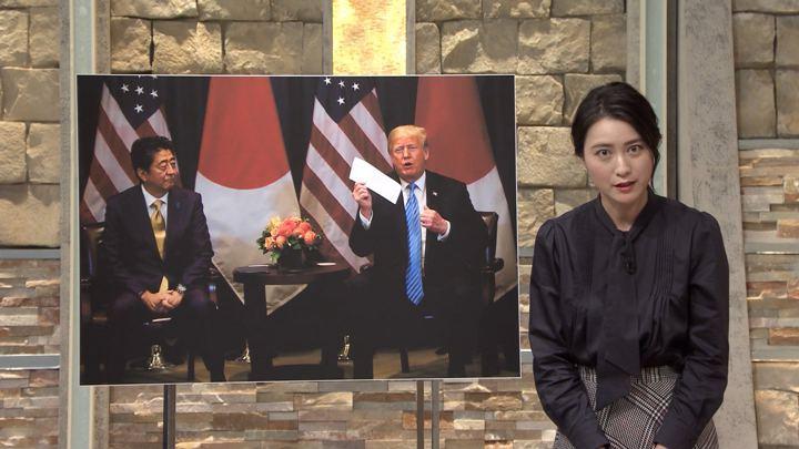 2018年09月27日小川彩佳の画像11枚目