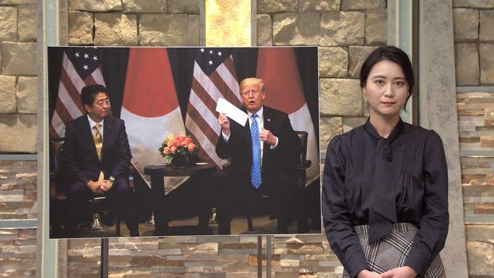 2018年09月27日小川彩佳の画像12枚目