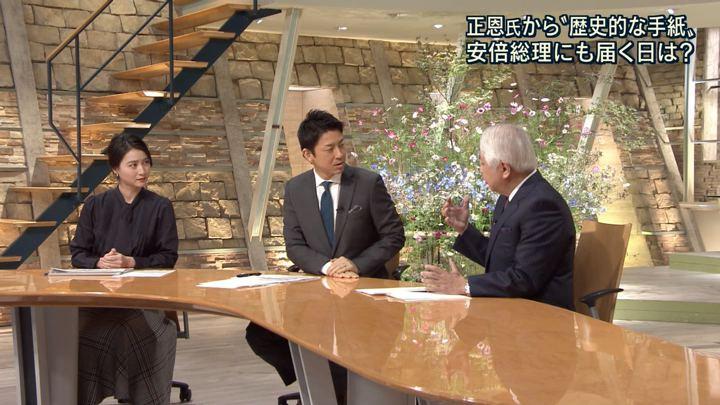2018年09月27日小川彩佳の画像13枚目