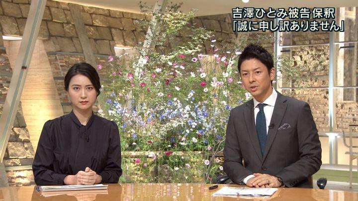 2018年09月27日小川彩佳の画像15枚目