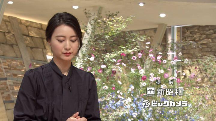 2018年09月27日小川彩佳の画像16枚目