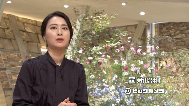 2018年09月27日小川彩佳の画像17枚目