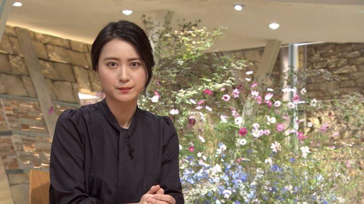2018年09月27日小川彩佳の画像18枚目