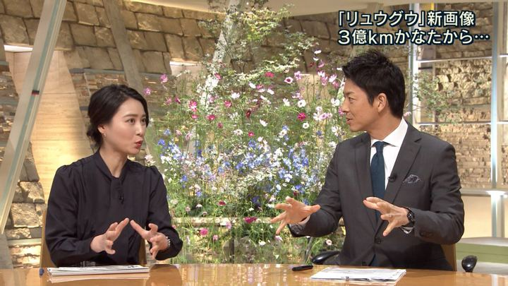 2018年09月27日小川彩佳の画像19枚目