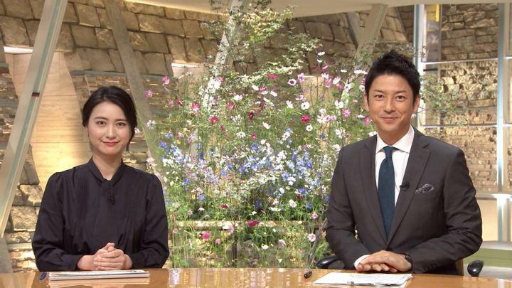 2018年09月27日小川彩佳の画像20枚目