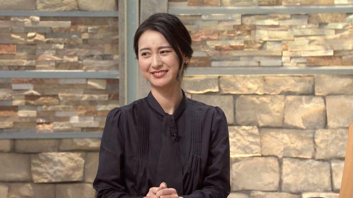 2018年09月27日小川彩佳の画像23枚目