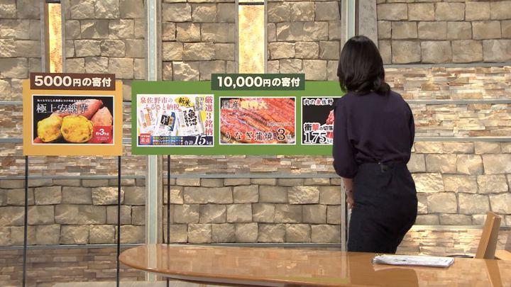 2018年09月28日小川彩佳の画像04枚目