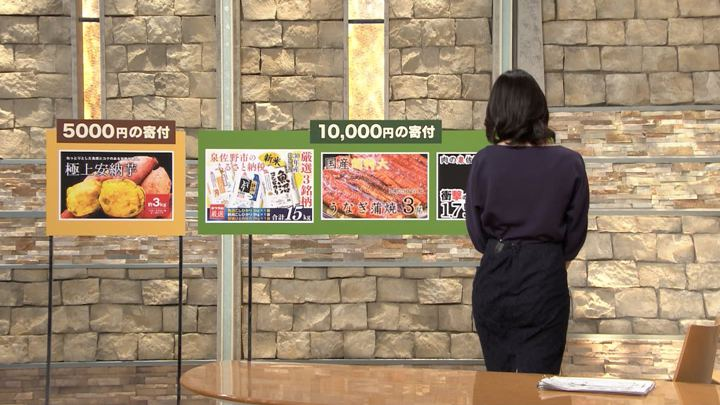2018年09月28日小川彩佳の画像05枚目