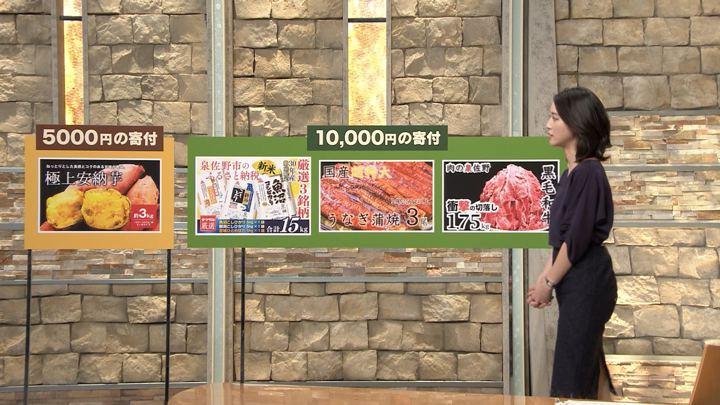 2018年09月28日小川彩佳の画像08枚目