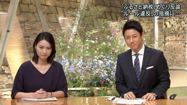 2018年09月28日小川彩佳の画像10枚目