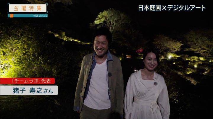 2018年09月28日小川彩佳の画像19枚目