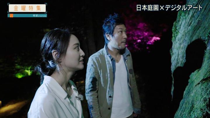 2018年09月28日小川彩佳の画像20枚目