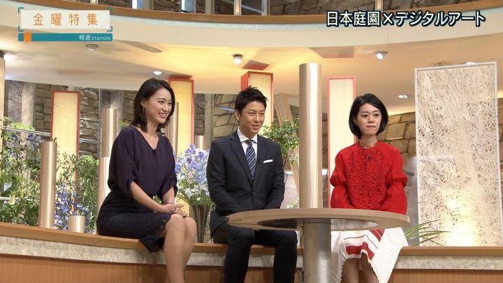 2018年09月28日小川彩佳の画像23枚目