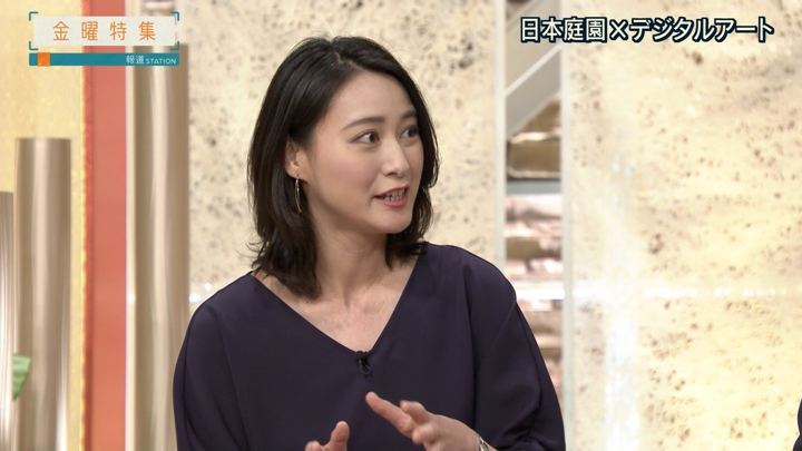 2018年09月28日小川彩佳の画像25枚目