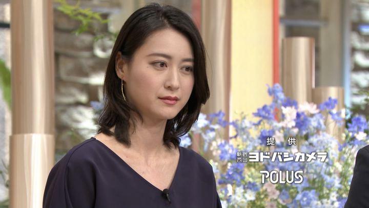2018年09月28日小川彩佳の画像26枚目