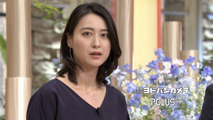 2018年09月28日小川彩佳の画像27枚目