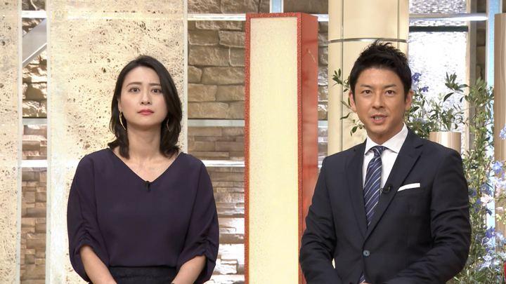 2018年09月28日小川彩佳の画像30枚目