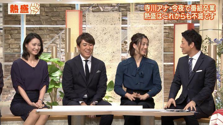 2018年09月28日小川彩佳の画像33枚目