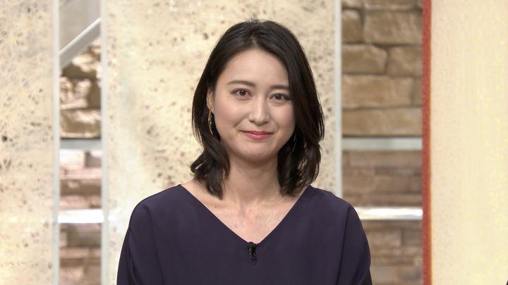 2018年09月28日小川彩佳の画像34枚目