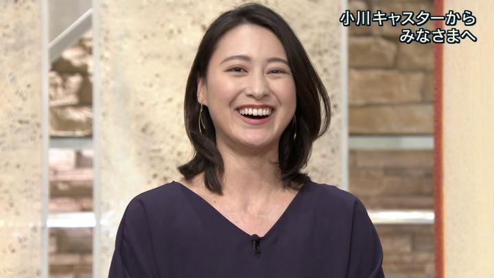 2018年09月28日小川彩佳の画像42枚目